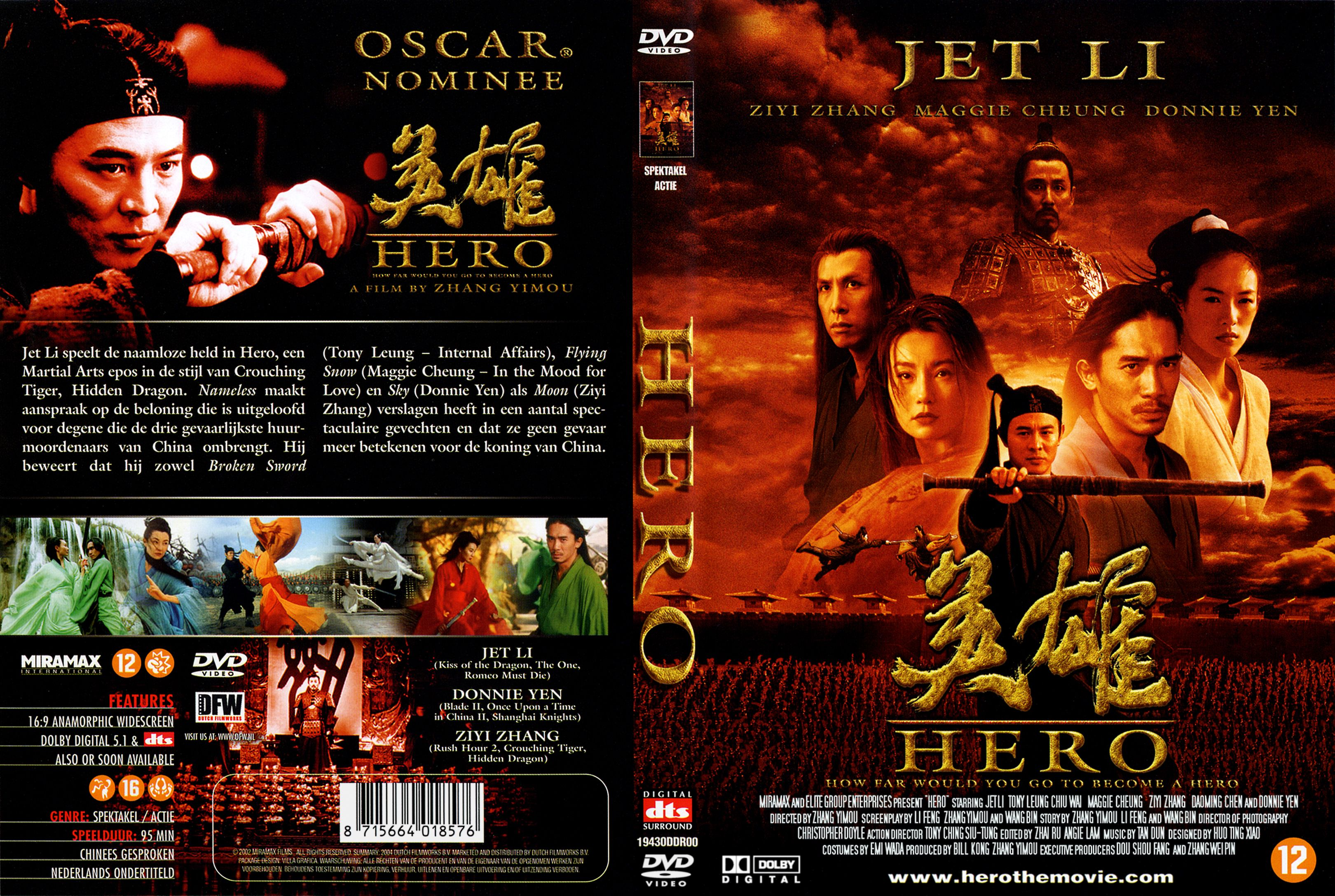 Hero R2 Dutch Scan Blackpanther Blackpanther Misc Dvd Dvd Covers