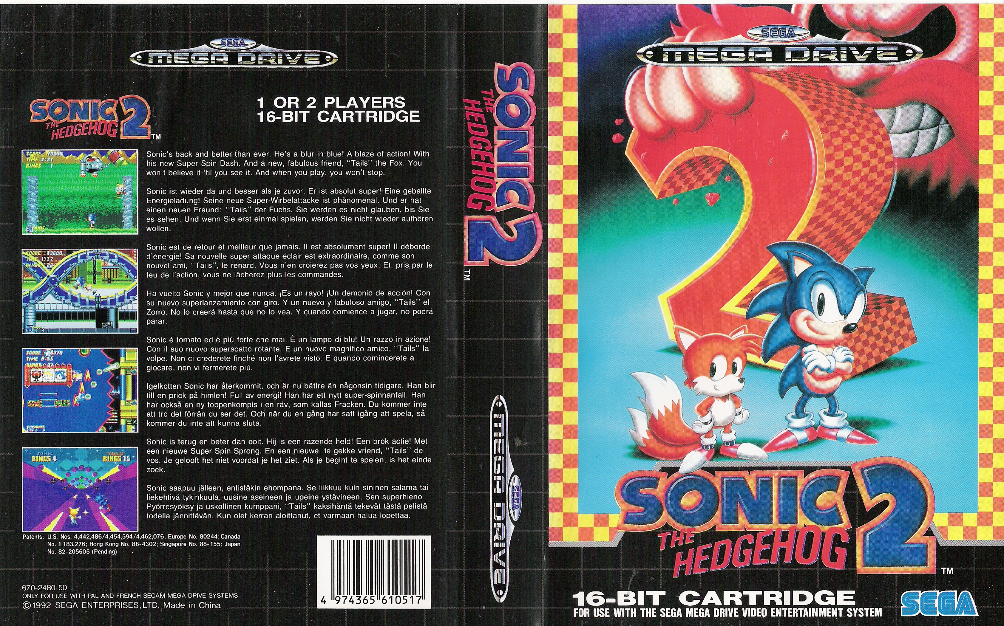 Sonic 2 Genesis Covers Cover Century Over 500 000 Album Art Covers For Free