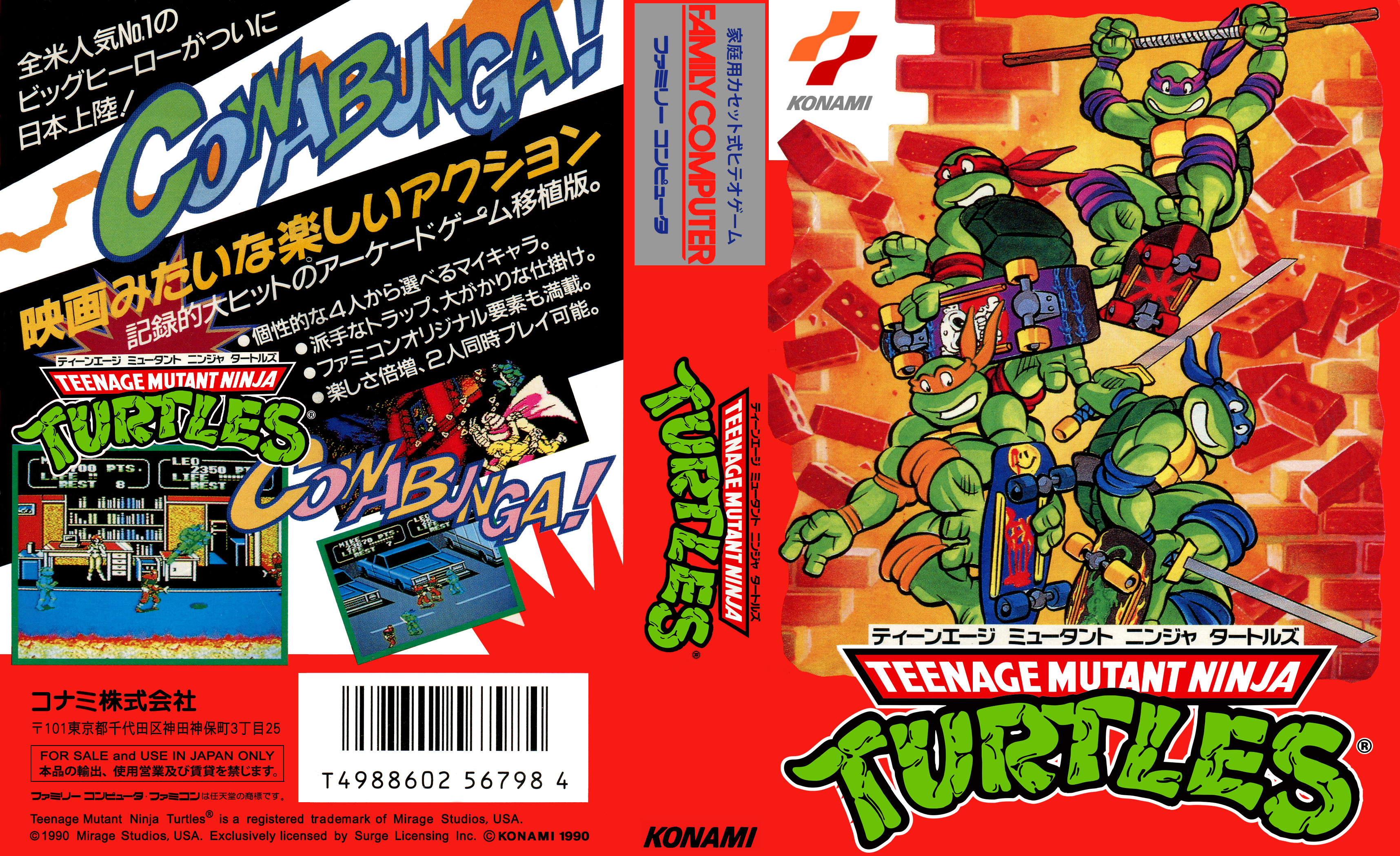 Teenage Mutant Ninja Turtles II: The Arcade Game - JP | NES Covers