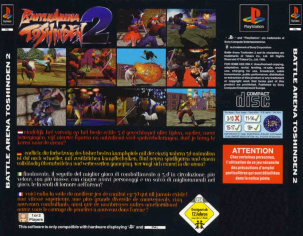 Battle Arena Toshinden 2 Pal Psx Back Playstation Covers Cover