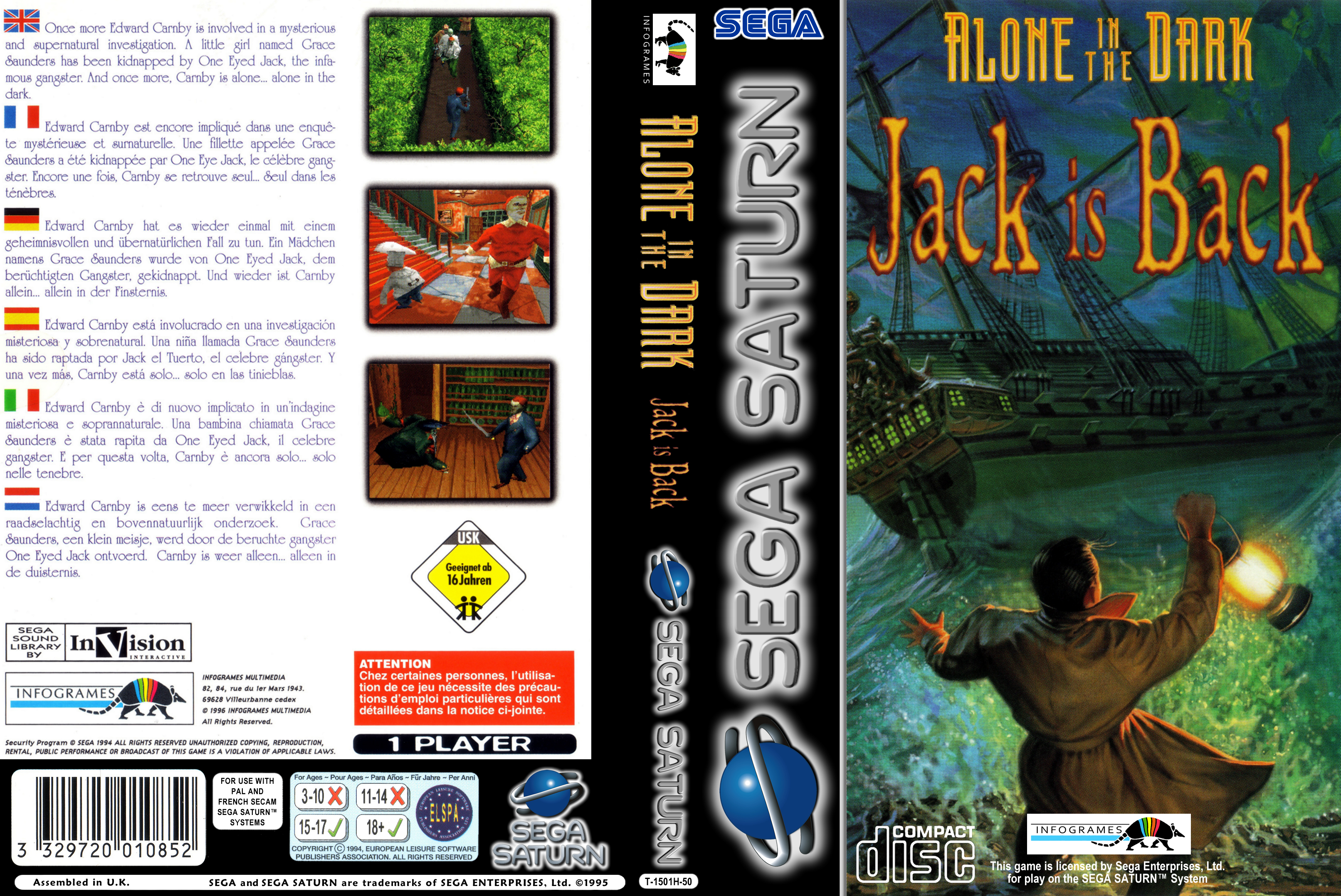 Alone In The Dark 2 Sega Saturn Covers Cover Century Over